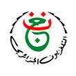 télévision Algérienne