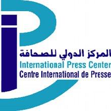Centre International de la Presse (CIP)
